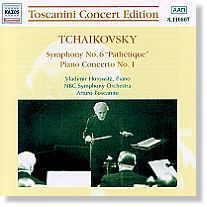 Vladimir Horowitz - Symphony No. 6