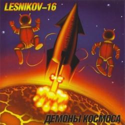 Lesnikov-16 - Демоны Космоса