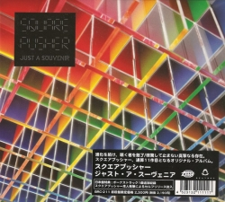 Squarepusher - Just A Souvenir