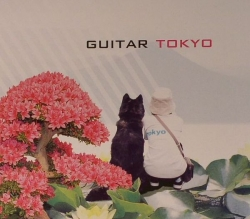 guitar - Tokyo