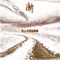DJ Krush - 漸 Zen