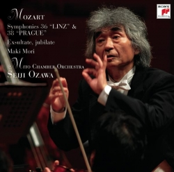 Seiji Ozawa - Seiji Ozawa & Mito Chamber Orchestra Mozart Series 2 Mozart: Symphony No. 36