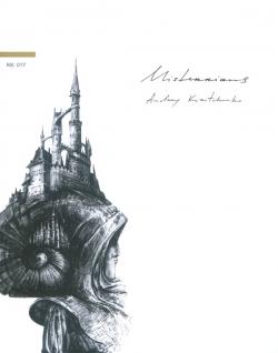 Andrey Kiritchenko - Misterrious