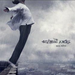 Animal ДжаZ - Шаг Вдох