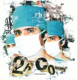 2H Company - Psycho Surgeons
