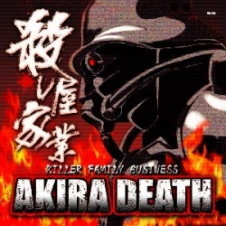 Akira Death - Killer Family Business ~殺し屋家業~
