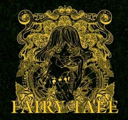 Aishin Gyoro Puyi - Eastern Fairy Tale