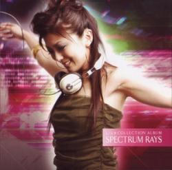 Lia - Collection Album - Spectrum Rays