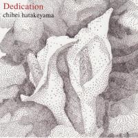 chihei hatakeyama - Dedication