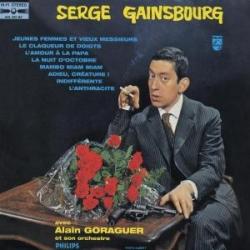 Serge Gainsbourg - Serge Gainsbourg (N°2)