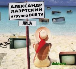 Dub TV - Лица