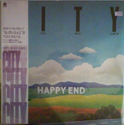 Happy End - City - Happy End Best Album