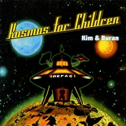 Ким и Буран - Космос для детей