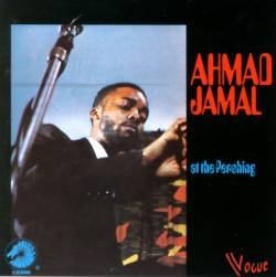 Ahmad Jamal - At The Pershing