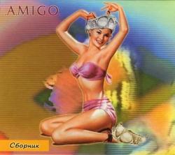 A.M.I.G.O. - Sbornik