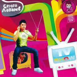 Сергей Лазарев - TV Show