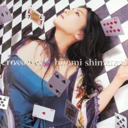 Hitomi Shimatani - Crossover