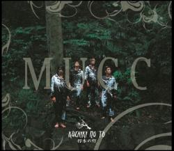 Mucc - Kuchiki No Tô