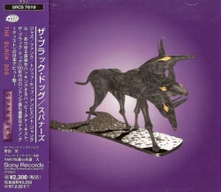 The Black Dog - スパナーズ - Spanners