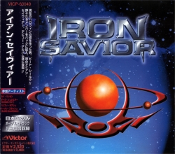 Iron savior - Iron Savior
