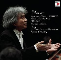 Seiji Ozawa - Seiji Ozawa & Mito Chamber Orchestra Mozart Series 3 Mozart: Symphony No.41