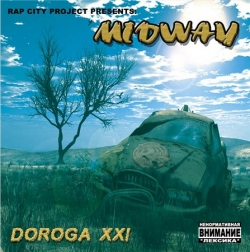 Midway - Дорога XXI