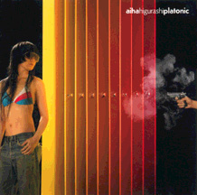 Aiha Higurashi - Platonic