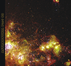 Astrobotnia - Part Three