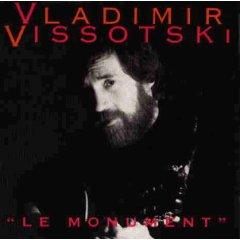 Владимир Высоцкий - Le Monument
