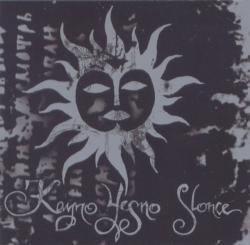 Kayno Yesno Slonce - Elohim Neva Senzu