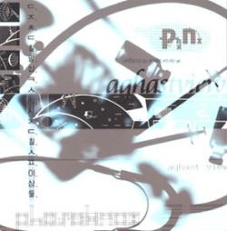 Aghast View - Phaseknox