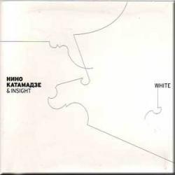 Нино Катамадзе - Nino Katamadze & Insight