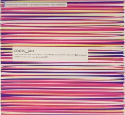 Jan Jelinek - Improvisations And Edits Tokyo, 09/26/2001