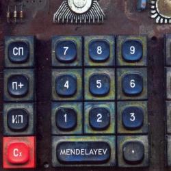 Mendelayev - Acid Mind