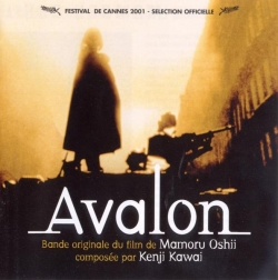 Kenji Kawai - Avalon (Original Soundtrack)