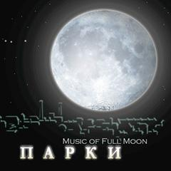 Parks - Music Of Full Moon