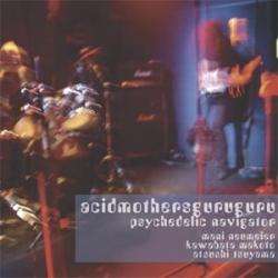 AcidMothersGuruGuru - Psychedelic Navigator