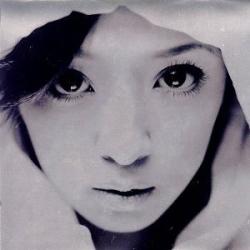 Ayumi Hamasaki - A Song For XX