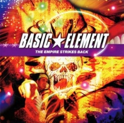 Basic Element - The Empire Strikes Back