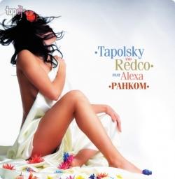 Tapolsky - Ранком