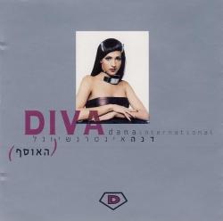 Dana International - Diva - Ha-osef
