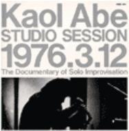 Abe Kaoru - Studio Session 1976.3.12