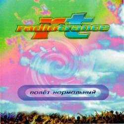 Radiotrance - Полёт Нормальный!