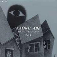 Abe Kaoru - Solo Live At Gaya Vol.8