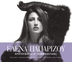 Helena Paparizou - Protereotita - Euro Edition