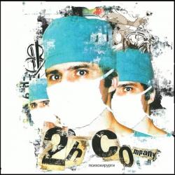 2H Company - Психохирурги