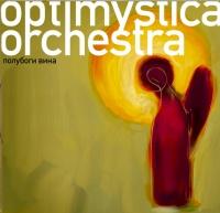 Optimystica Orchestra - Полубоги вина