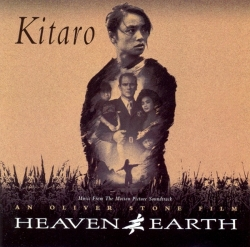 Kitaro - Heaven And Earth