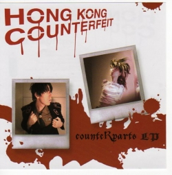 Hong Kong Counterfeit - Counterparts LP