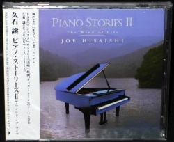 Joe Hisaishi - Wind Of Life - Piano Stories II